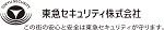 """""""東急セキュリティ"""""""