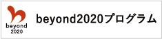 """""""beyond2020"""""""